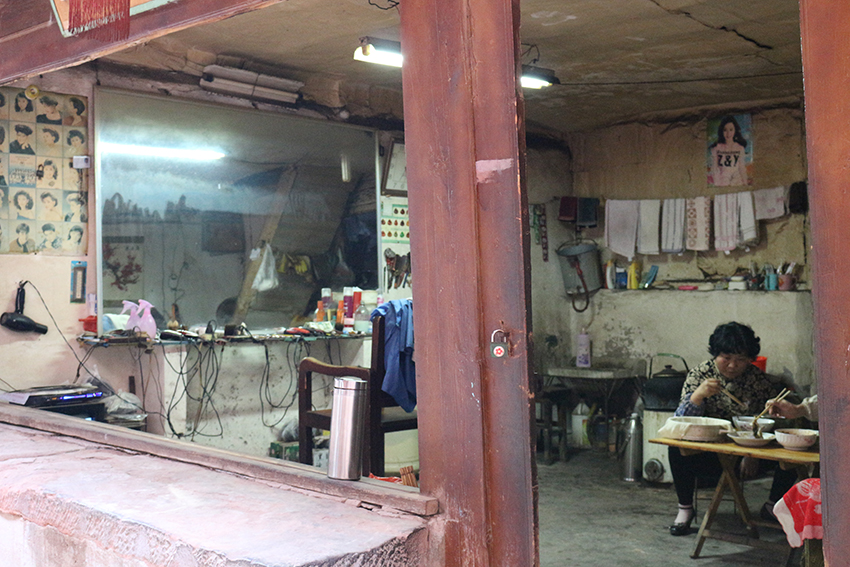 ... E agora este, na pequenina vila de Heijing.